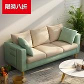 沙發 小戶型現代簡約實木沙發單雙三人簡易辦公客廳布藝懶人沙發【快速出貨】