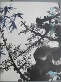 【書寶二手書T5/收藏_QIZ】崇正_擷珍-崇正雅集第八期藝術品拍賣會_2019/3/3