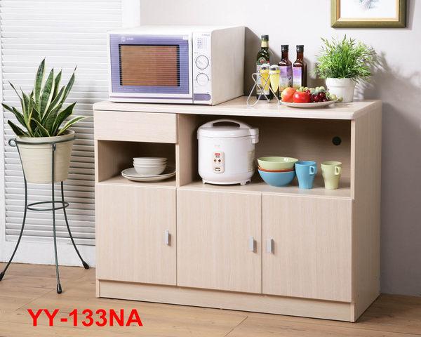 促銷 廚房收納櫃/電器架/微波爐架《 佳家生活館 》美味關係 一抽二格三門廚房櫃YY-133二色
