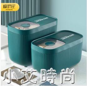 櫥明星裝米桶家用密封防潮防蟲大米缸20斤面粉罐儲存箱收納盒收納 NMS小艾新品