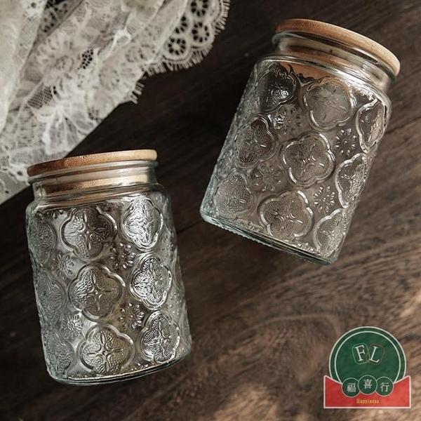 復古海棠花刻花立體儲物瓶玻璃罐儲物瓶【福喜行】