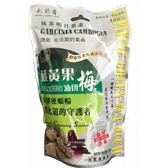 九龍齋 抹茶藤黃果油切梅 180g/包