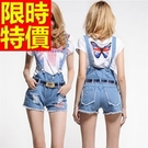 女休閒吊帶褲-隨意亮麗典型精緻簡單女褲子1色59g34【巴黎精品】