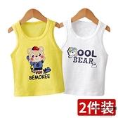 2件|男童裝寶寶男孩無袖打底衫兒童背心夏季薄款【時尚大衣櫥】