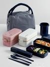 雙層飯盒便當上班族日式健身便攜分隔型餐盒保溫可微波爐加熱伊莎公主