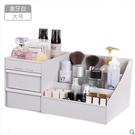 桌面化妝品收納盒抽