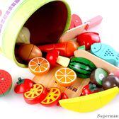 切水果玩具 新木城切水果玩具 兒童木制磁性蔬菜切切樂切切看切菜過家家廚房jy【全館免運】