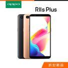 OPPO R11s Plus 6.43 吋閃充智慧手機【拆封新品】