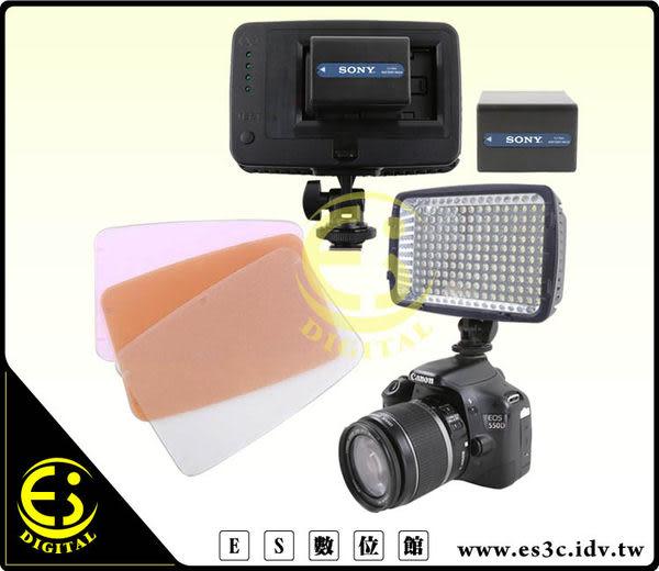 ES數位館 MeiKe MK-160 影視燈 新聞燈 持續燈 LED攝影燈 160顆LED燈 16級微調 附3片色溫板 MK160