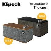 【新品上市+24期0利率】Klipsch 古力奇 3.5mm 藍牙無線喇叭 THE-ONE-II 結帳優惠↙