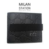 【台中米蘭站】GUCCI SSIMA黑色全皮壓紋束帶對開短夾