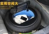 車載保險箱車用汽車後備箱保險櫃備胎防盜儲物隱形置物收納密碼箱YJT 暖心生活館