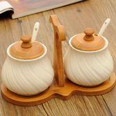 廚房用品陶瓷調味罐套裝兩件套歐式調味品罐純白調味瓶罐鹽罐   遇見生活