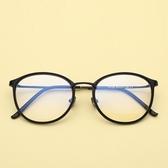 鏡架(橢圓框)-學院風文藝氣質時尚男女平光眼鏡6色73oe25【巴黎精品】