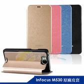 InFocus 富可視 M530 璀璨羽絲紋原廠皮套 鴻海【加送螢幕保護貼x2】
