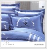 6*6.2 薄被單床包組/純棉/MIT台灣製   藍色港灣  