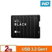 WD 威騰 黑標 P10 Game Drive 2TB 2.5吋電競行動硬碟 WDBA2W0020