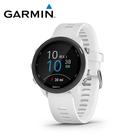 【GARMIN】Forerunner 245 Music GPS 腕式心率音樂跑錶-白色