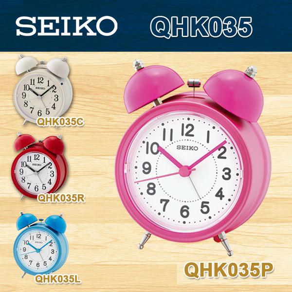 CASIO 手錶專賣店 SEIKO 鬧鐘 精工 QHK035P/QHK035 粉紅色 鈴聲鬧鈴 滑動式秒針 夜光 貪睡 指針字體夜光