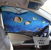 汽車內遮陽板車窗防曬隔熱擋布玻璃磁吸式磁性擋光側窗簾遮光板墊【小檸檬3C】