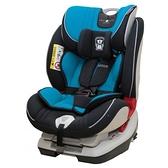COZY N SAFE(安可仕)安可適 亞瑟王系列安全座椅/汽座-藍色EST00528-03[衛立兒生活館]