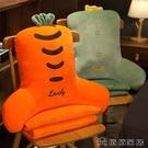 可拆洗靠墊辦公室腰靠被子兩用椅子汽車護腰抱枕座椅腰枕孕婦靠背YYJ 【618特惠】