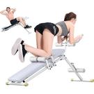 健腹器家用女收腹運動健身器材仰臥起坐腹肌輪美腰卷腹機 js1552『科炫3C』