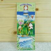 【震撼精品百貨】Doraemon_哆啦A夢~手機吊飾-熊【共1款】