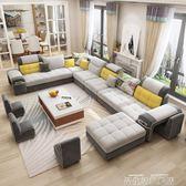 聖誕禮物沙發簡約現代布藝沙發大小戶型客廳可拆洗布沙發組合簡易沙發整裝傢俱 LX