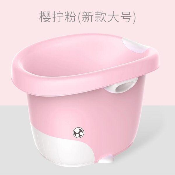 浴桶 小哈倫兒童洗澡桶嬰兒浴盆可坐躺小孩泡澡沐浴不折疊大號寶寶浴桶【星時代女王】