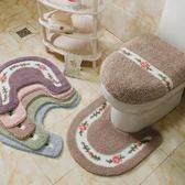 快速出貨-田園U型馬桶墊蓋廁所衛生間吸水地墊門墊防水防滑腳墊洗手間地毯【限時八九折】