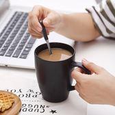 北歐馬克杯個性陶瓷杯子辦公室大容量簡約清新帶蓋帶勺情侶咖啡杯