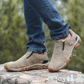 男鞋冬季男士牛筋底休閒鞋男鞋子旅游戶外運動登山真皮皮鞋釣魚鞋