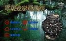 SMAEL 卡西歐 可參考 迷彩雙顯電子錶 精緻 有型 大腕款 時間 潛水 流行錶 高尚禮盒 三環錶 三眼錶