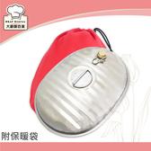 新型不鏽鋼水龜附保暖袋熱敷袋冰敷袋暖暖包保暖器暖爐-大廚師百貨