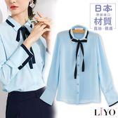 襯衫名媛OL蝴蝶結喇叭袖口修身顯瘦雪紡上衣LIYO理優-日本進口面料E835001