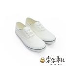 【樂樂童鞋】【台灣製現貨】MIT清新休閒鞋-白 C032-1 - 現貨 台灣製 休閒鞋 大童鞋 親子鞋 男童鞋