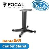 【麥士音響】FOCAL Kanta系列 Center Stand