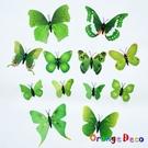 壁貼【橘果設計】3D立體磁性蝴蝶(綠色)...