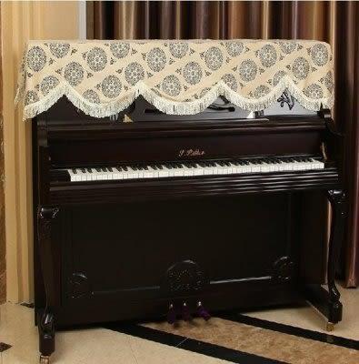 鋼琴罩 半披防塵 Q74【藍星居家】