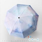 創意太陽傘防曬防紫外線遮陽傘兩用五折疊晴雨傘【奇趣小屋】