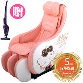 【Hello Kitty X tokuyo】Mini 玩美椅PLUS 按摩椅TC-292H ~送【伊萊克斯】無線直立吸塵器ZB3102 (市價$4990)