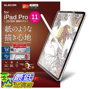 [8東京直購] Elecom 螢幕保護膜 TBWA18MFLAPL 相容:iPad Pro (2018年 11吋) 防刮 防指紋 防反光