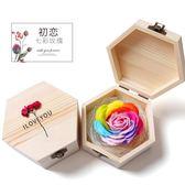 永生花玫瑰花香皂花禮盒送愛人女朋友老婆情人節創意生日禮品 情人節禮物