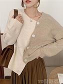 秋冬2021年新款女韓版寬鬆不規則溫柔慵懶風針織毛衣開衫外套上衣 童趣屋  新品