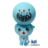逸奇 e-kit 全新 氣球快樂熊隨身風扇/安全扇葉/攜帶方便/電池供電/迷你風扇/涼風扇(MF-0622-BU)