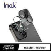 Imak Apple iPhone 13 mini / iPhone 13 鏡頭玻璃貼 鏡頭貼