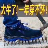 勞保鞋男士工作夏季透氣防砸防刺穿工地安全鋼包頭電焊工輕便防臭 名購居家