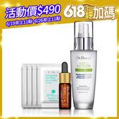 【Dr.Douxi 朵璽旗艦店】杏仁酸深層保養乳液60ml