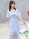 兩件式洋裝 連身裙女年夏天閨蜜裝洋氣超仙女森系網紗裙子短袖兩件套【風之海】